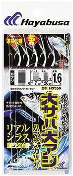 ハヤブサ 飛ばしサビキ 大サバ・大アジ・ハマチ・カツオ リアルシラスロング5本針の画像