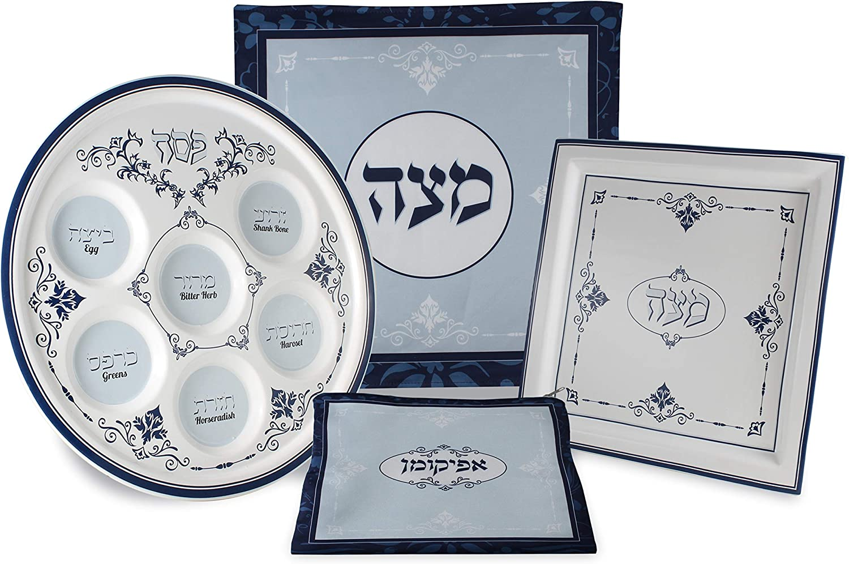 Zion Judaica Passover Seder TableTop