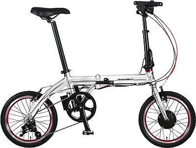 トランスモバイリー(TRANS MOBILLY) ULTRA LIGHT E-BIKE AL-FDB163E NEXT 超軽量超小型 折りたたみ電動アシスト自転車
