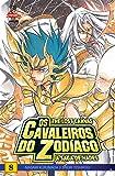 Cavaleiros do Zodíaco (Saint Seiya) - The Lost Canvas: A Saga de Hades - Volume 8