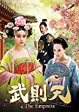 [DVD]武則天-The Empress- DVD-SET3