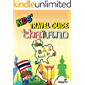 Kids' Travel Guide - Thailand: The fun way to discover Thailand - especially for kids (Kids' Travel Guides Book 30)
