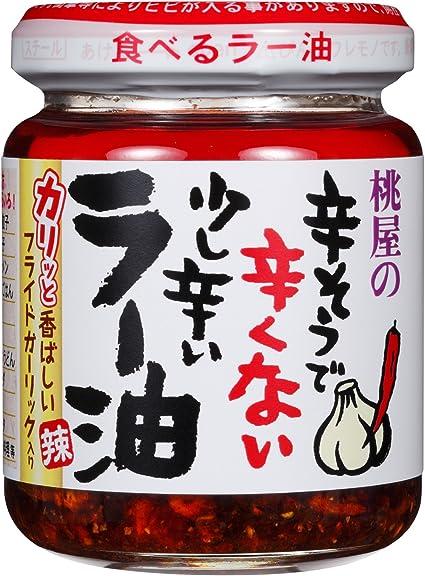 Amazon   桃屋 辛そうで辛くない少し辛いラー油 110g   ごはん・料理の素 通販  