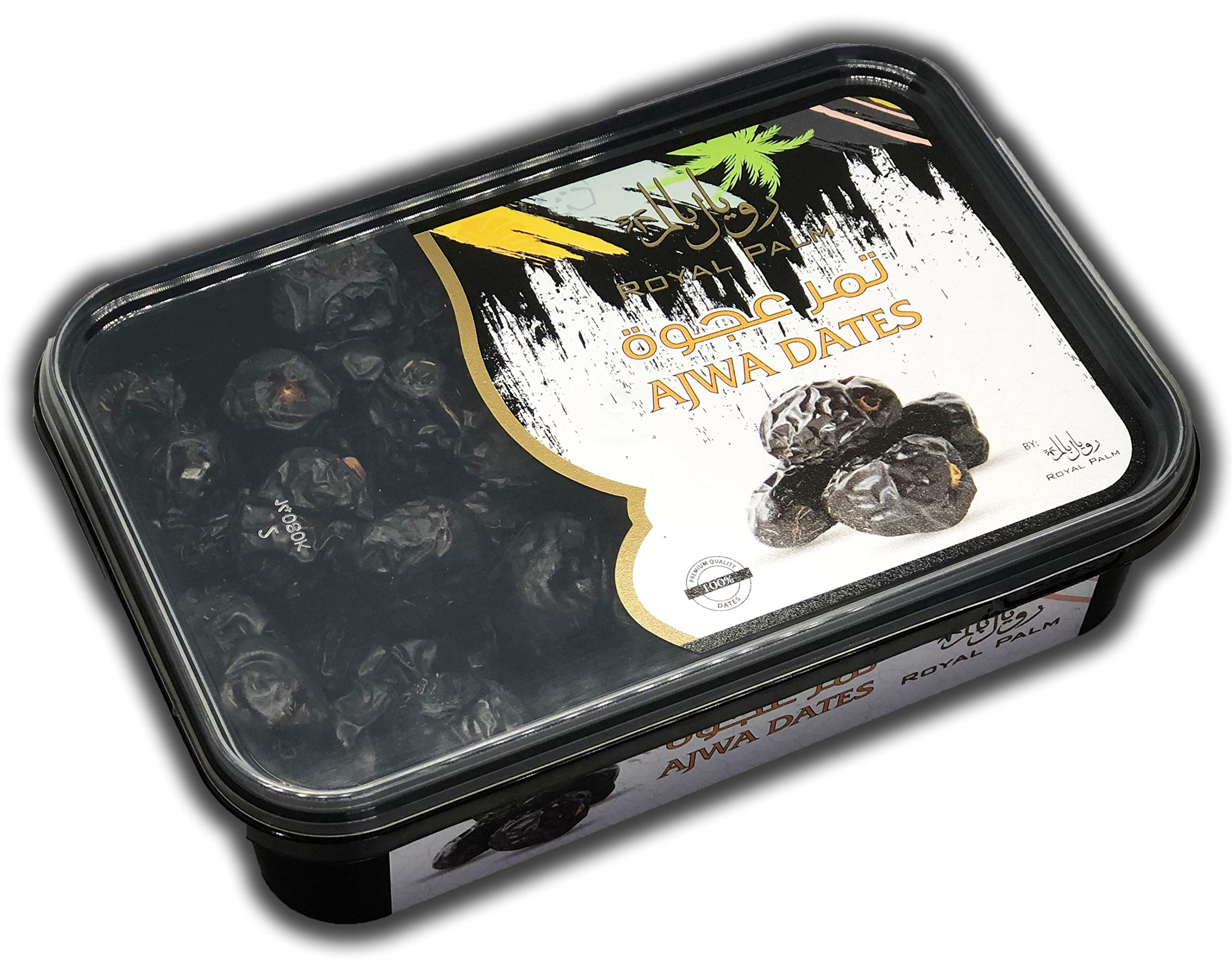 Al Madina Ajwa Dates - Premium Quality 16 oz (1 lb) - 454 g