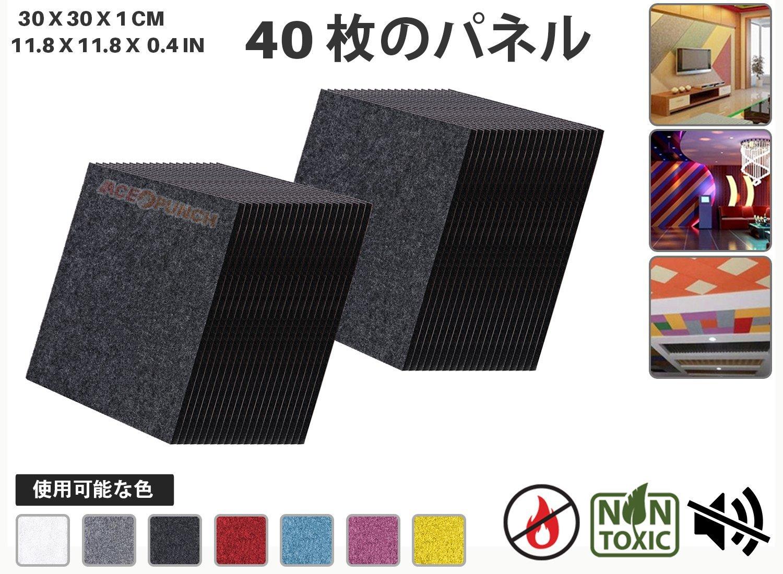 エースパンチ 40ピース 吸音材 防音 吸音材質ポリウレタン 黒 AP1093 B07BGXPJ5F 黒 40ピース