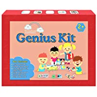 VAANDOOZ Complete Math, English and Gk Kit, 2 Year