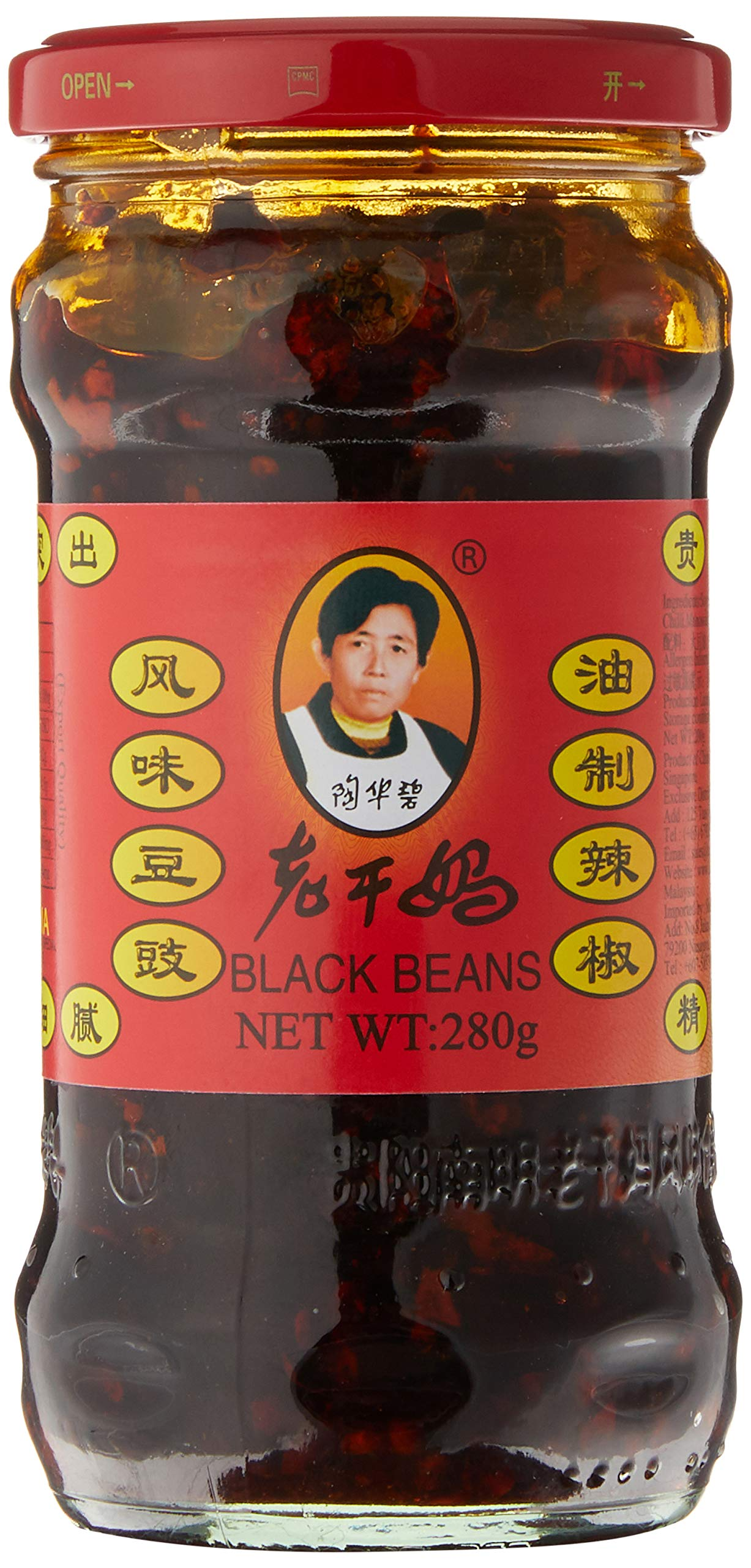 Laoganma Black Bean Chilli Sauce