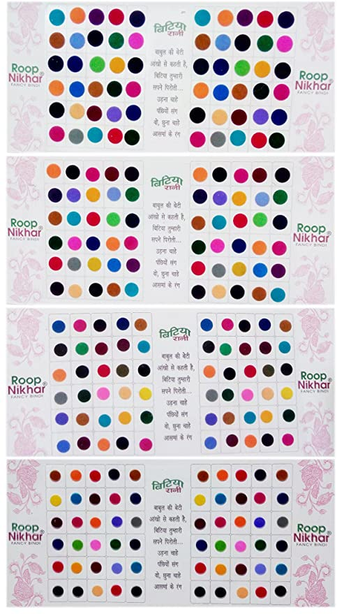 Roop nikhar regular bindi bollywood style plain colored bindis stickers plain kumkumindian multicolor
