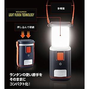 エナジャイザー LEDランタン ポップアップタイプ フュージョン FPU241J