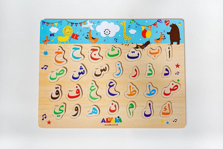 Arabic Alphabet Sound Puzzle