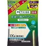ペットキッス (PETKISS) 食後の歯みがきガム やわらかタイプ 超小型犬~小型犬用 エコノミーパック 100g