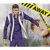 AWAY(アニメ「テニスの王子様」)