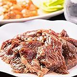 厚切り秘伝のタレ漬け 牛ハラミ1kg 焼肉 焼き肉 bbq バーベキュー はらみ サガリ さがり 業務用 訳あり わけあり お試し 1キロ