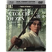 A Touch of Zen (1970) [Masters of Cinema] 2 Disc Dual Format Edition (Blu-ray & DVD) [UK Import]