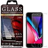 [CASEBANK] iPhone8 用液晶保護ガラスフィルム ドラゴントレイル X Dragontrail X アイフォン 透明クリア 保護フィルム 強化ガラス 指紋防止 高透明 飛散防止 iPhone 8 対応 DTG-I82-891