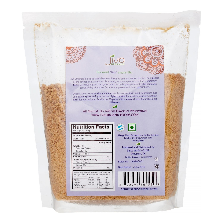 Amazon com : Jiva USDA Organic Jaggery Powder 14 Ounce
