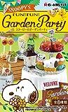 SNOOPY's Garden Party BOX商品 1BOX=8個入り、全8種類