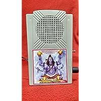 Ambika Mantra box 3 in 1 Celesetial Sound of Great Guru Sanjivani Beej Mantra Box