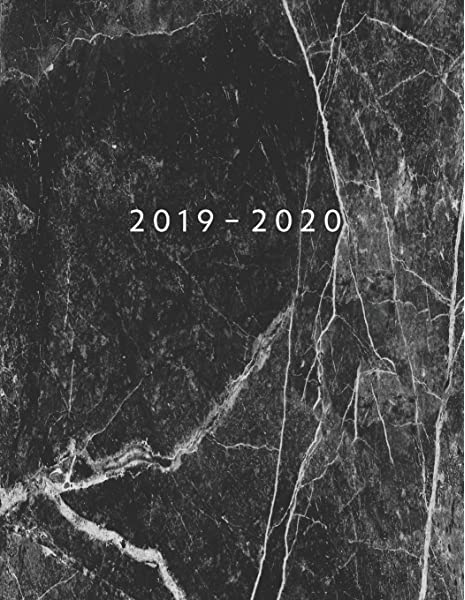 2019-2020 Back To School Planner With Hours Marble Grey ...