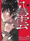 Psychic Detective Yakumo - L'investigatore dell'occulto 7 (Manga)