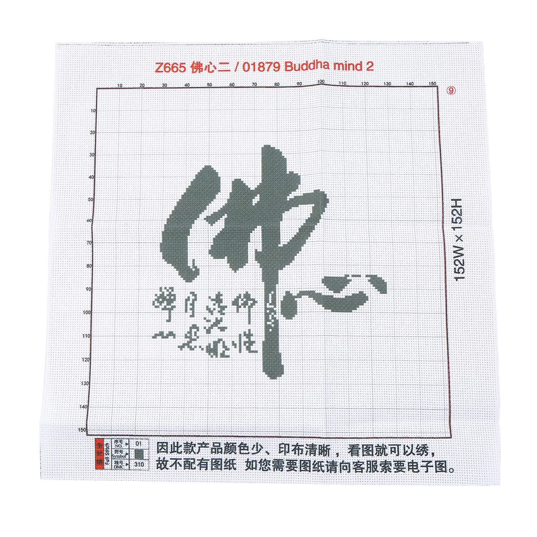 Hylotele Stamped Cross Stitch Kits Stamped Cross Stitch Kits Cross-Stitching DIY Embroidery for Wall Decorations Buddha 26/×53cm