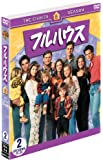 フルハウス 〈エイト・シーズン〉 セット2 [DVD]