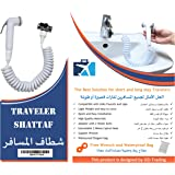Travel Shattaf - Portable and easy to install with strong Handler, Stainless Steel Adapter, extendable 2 meter spiral hose, Support Wrench, and free waterproof bag