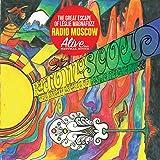 The Great Escape... [Vinyl LP]