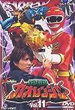 百獣戦隊ガオレンジャー VOL.11 [DVD]