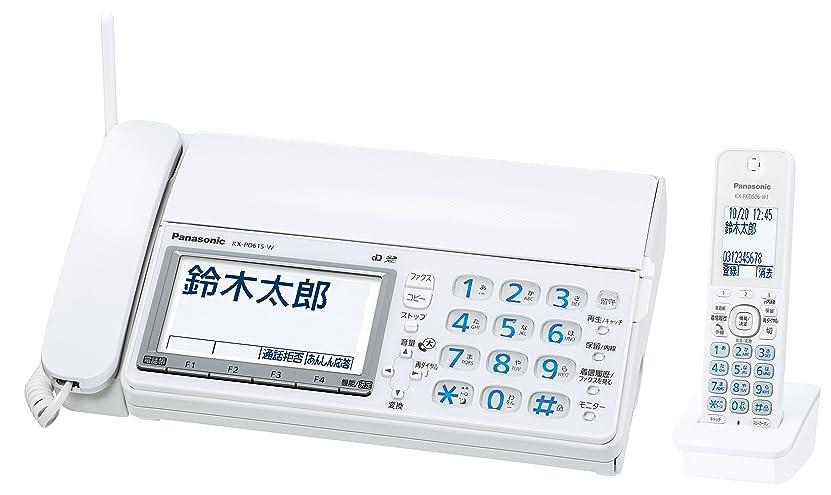 国湿原関連するパナソニック おたっくす デジタルコードレスFAX 子機1台付き 1.9GHz DECT準拠方式 シャンパンゴールド KX-PD604DL-N