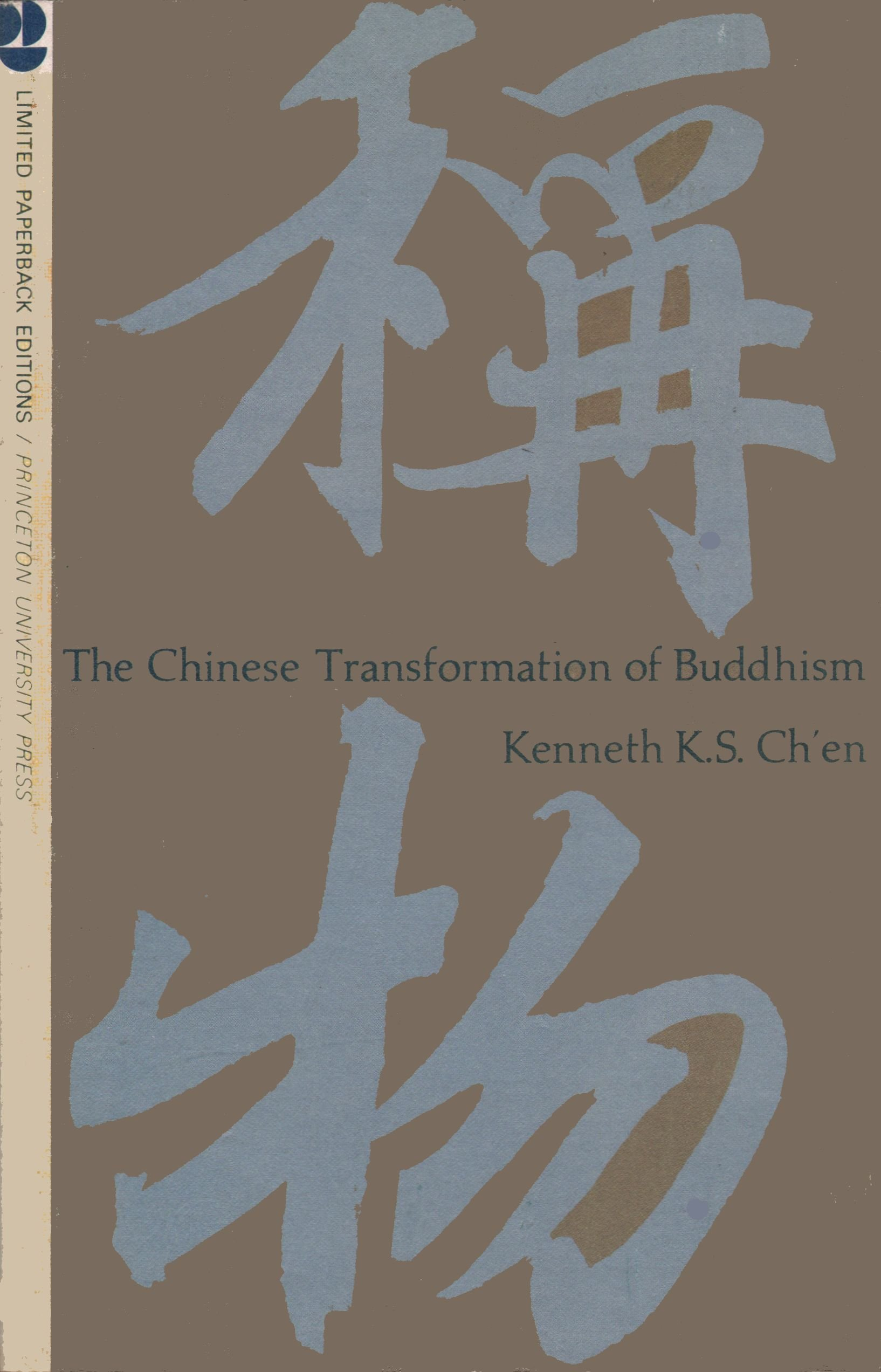 Chen Transformation cover art