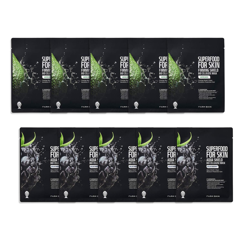 FARMSKIN Superfood Salad For Skin Aqua Shield Bio Cellulose Mask Avocado+Blackberry for All Skin Types, 10 Sheets Set
