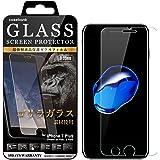[CASEBANK] iPhone7 Plus / iPhone6s Plus / iPhone6 Plus (5.5インチ) ガラスフィルム ゴリラ ガラス 液晶保護 フィルム 指紋防止 GORILLA GLASS 保護フィルム アイフォン iPhone 7 6s 6 Plus対応