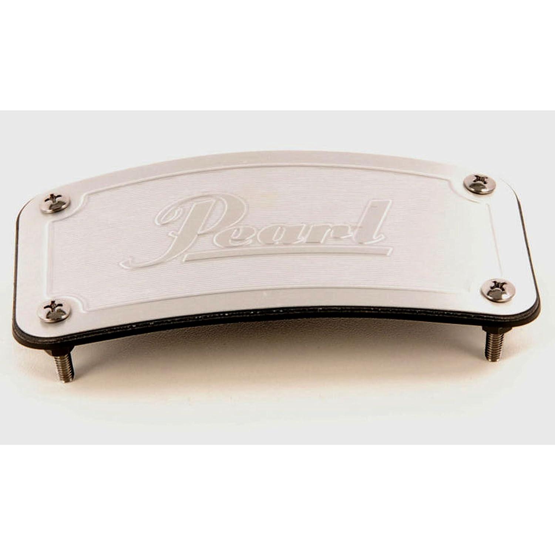 Bass Drum Bracket Masking plate