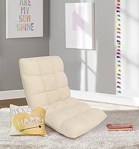Iconic Home Daphene Adjustable Recliner Rocker Memory Foam Armless Floor Gaming Ergonomic Chair, Beige
