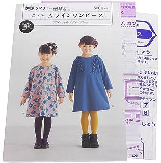 c573930f92f25 型紙・パターン フィットパターンサン こども Aラインワンピース こども女子 5140