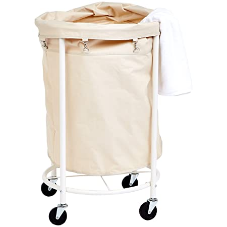 AmazonBasics - Carro de lavandería profesional con bolsa extraíble ...