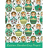 Russian Handwriting Propisi: A beginner's workbook with illustrations