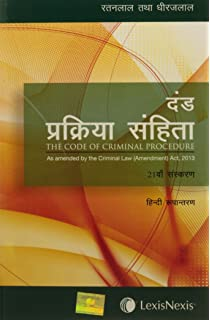 Buy Indian Penal Code in Hindi Book Online at Low Prices in India