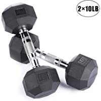 ZELUS Heavy Rubber Dumbbells Hand Weights Metal Handles, 8-Sided Octagonal Designed