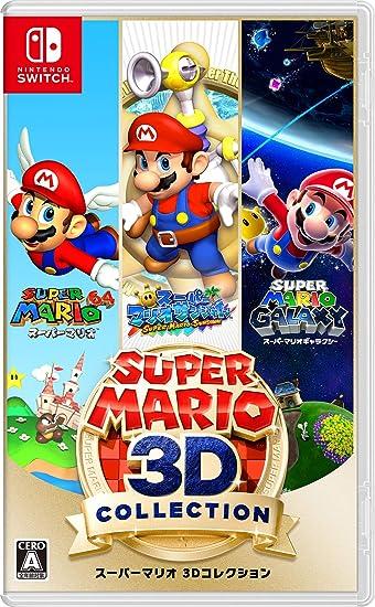 Amazon | スーパーマリオ 3Dコレクション -Switch | ゲーム
