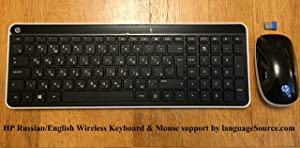 Russian Keyboard HP Wireless Keyboards & Mouse Cyrillic/English Deluxe Atlas Hewlett Packard - languagesource.com
