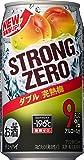サントリー チューハイ -196℃ストロングゼロ<W完熟梅> 350ml×24缶