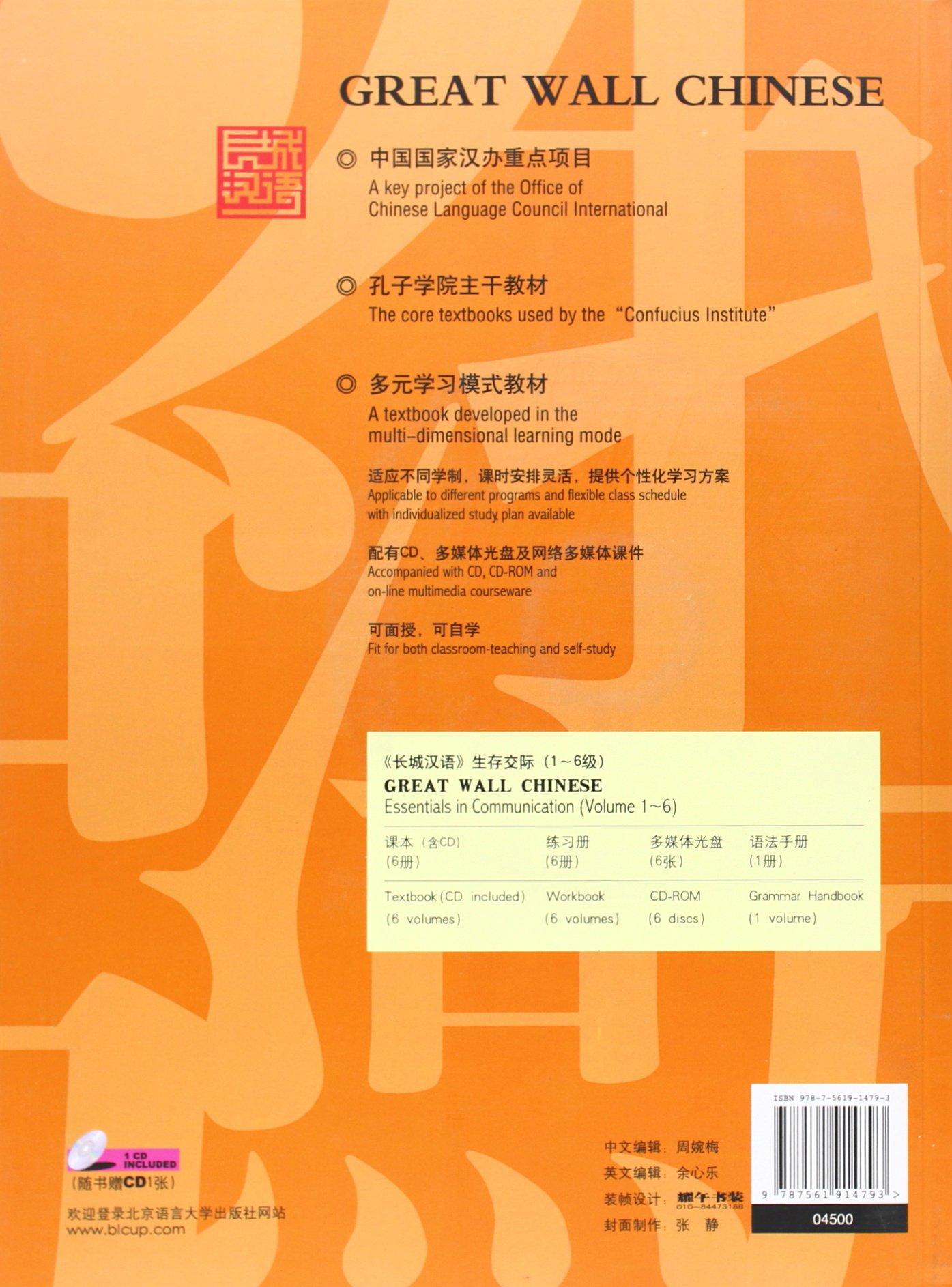 Nett China Küche Orange Sc Bilder - Ideen Für Die Küche Dekoration ...