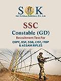 SSC Constable GD Recruitment Exam Complete Guide English Medium