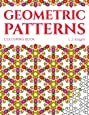 Geometric Patterns Colouring Book: 50 Unique Pattern Designs (LJK Colouring Books)