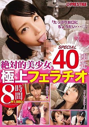Japanese Blowjob Amateur Teen