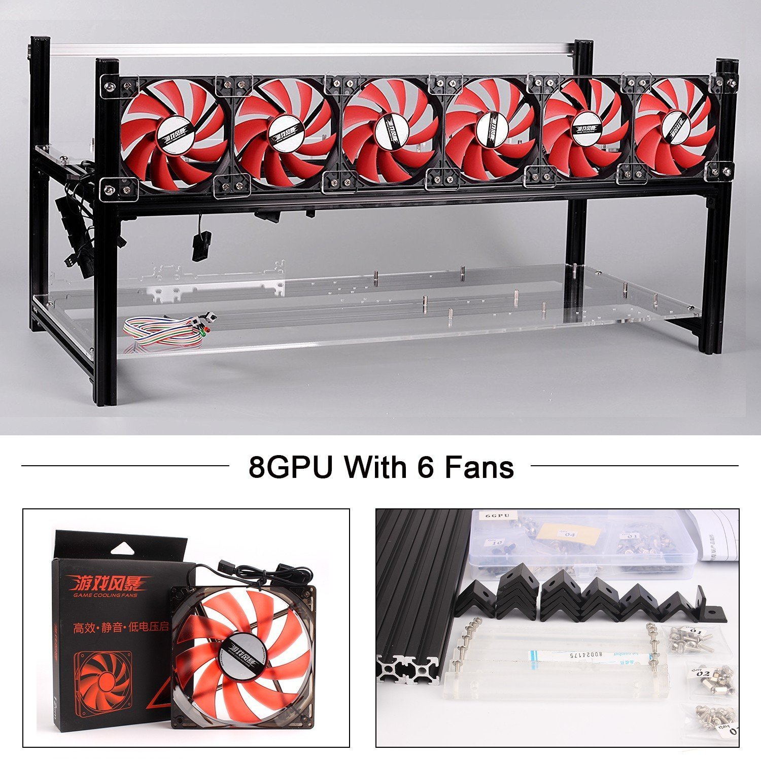 8 GPU Miner Case With 6 RedFans, Aluminum Stackable Mining Rig Open Air Frame For Ethereum(ETH)/ETC/ ZCash Ethereum,Bitcoin,Cryptocurrency and Altcoins to improve (8 GPU Black Frame With 6 Red Fans)