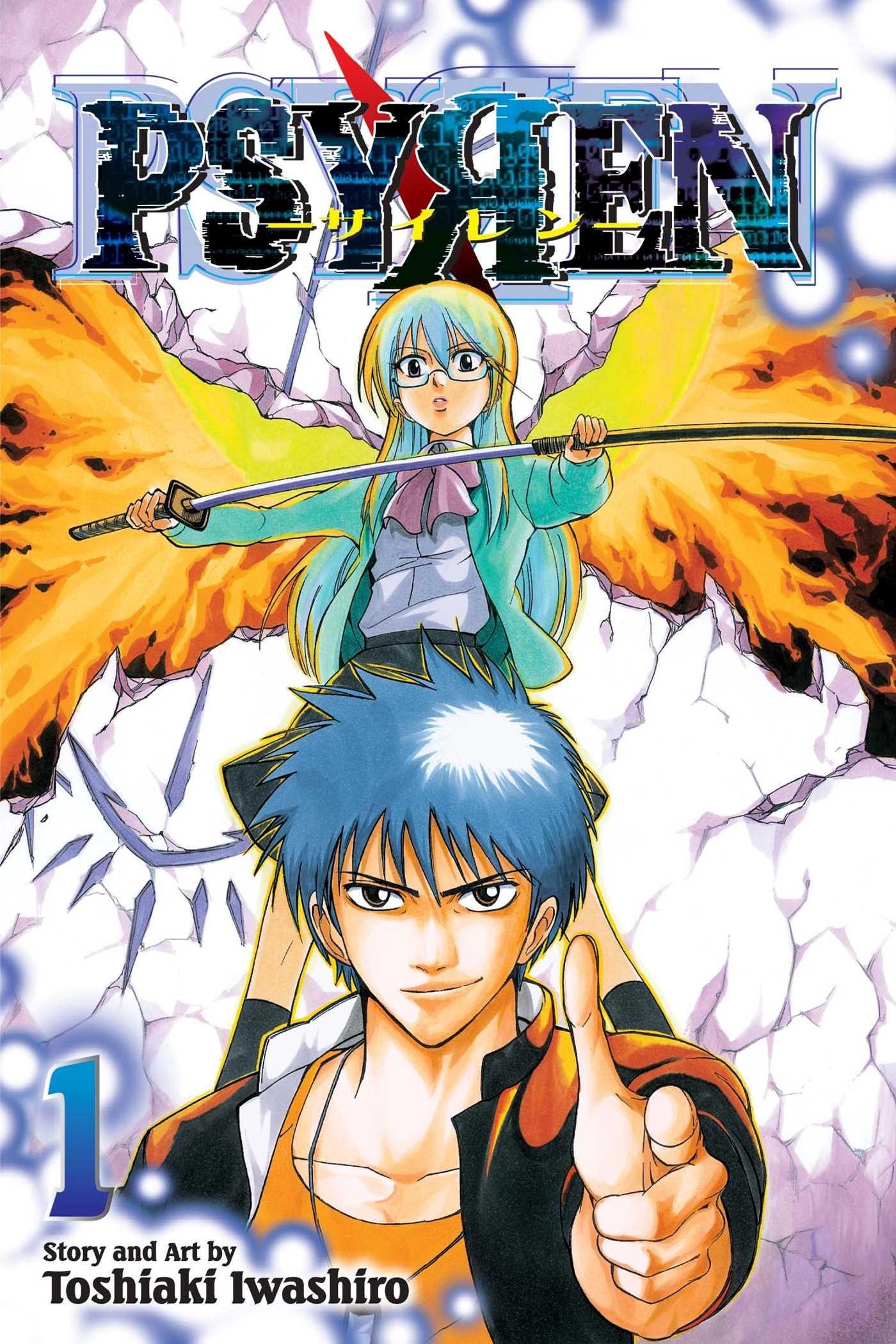 Amazon.com: Psyren, Vol. 1 (1) (9781421536767): Toshiaki Iwashiro, Toshiaki  Iwashiro, Camellia Nieh: Books