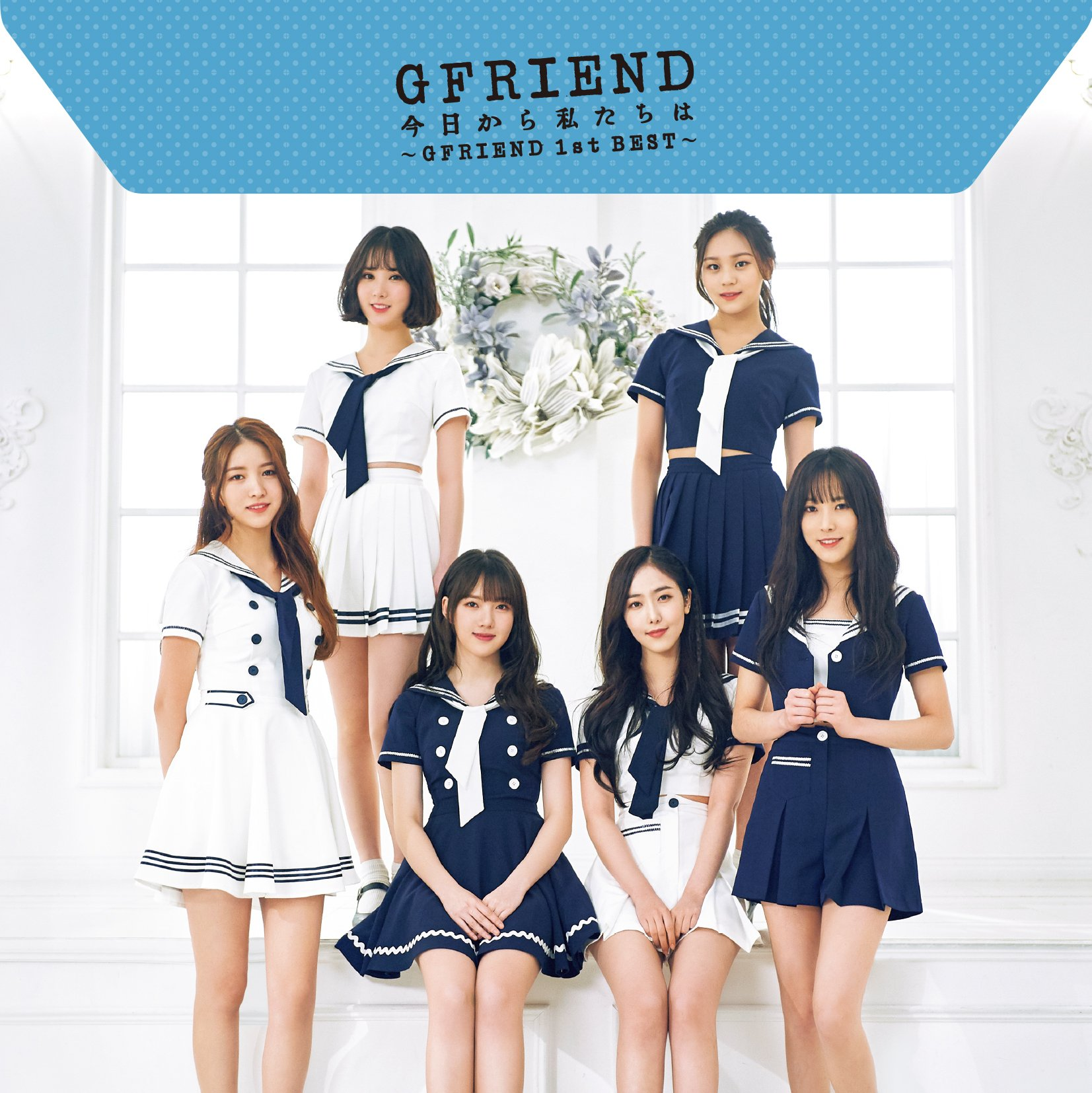 CD : Gfriend - Kyoukara Watashitachiha (limited B Version) (Japan - Import, 2PC)